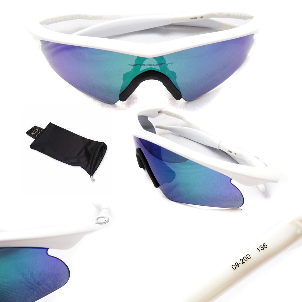 Cheap Oakley M Frame Hybrid S Sunglasses - Discounted Sunglasses