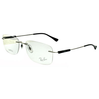 Ray-Ban 8712 Glasses Frames