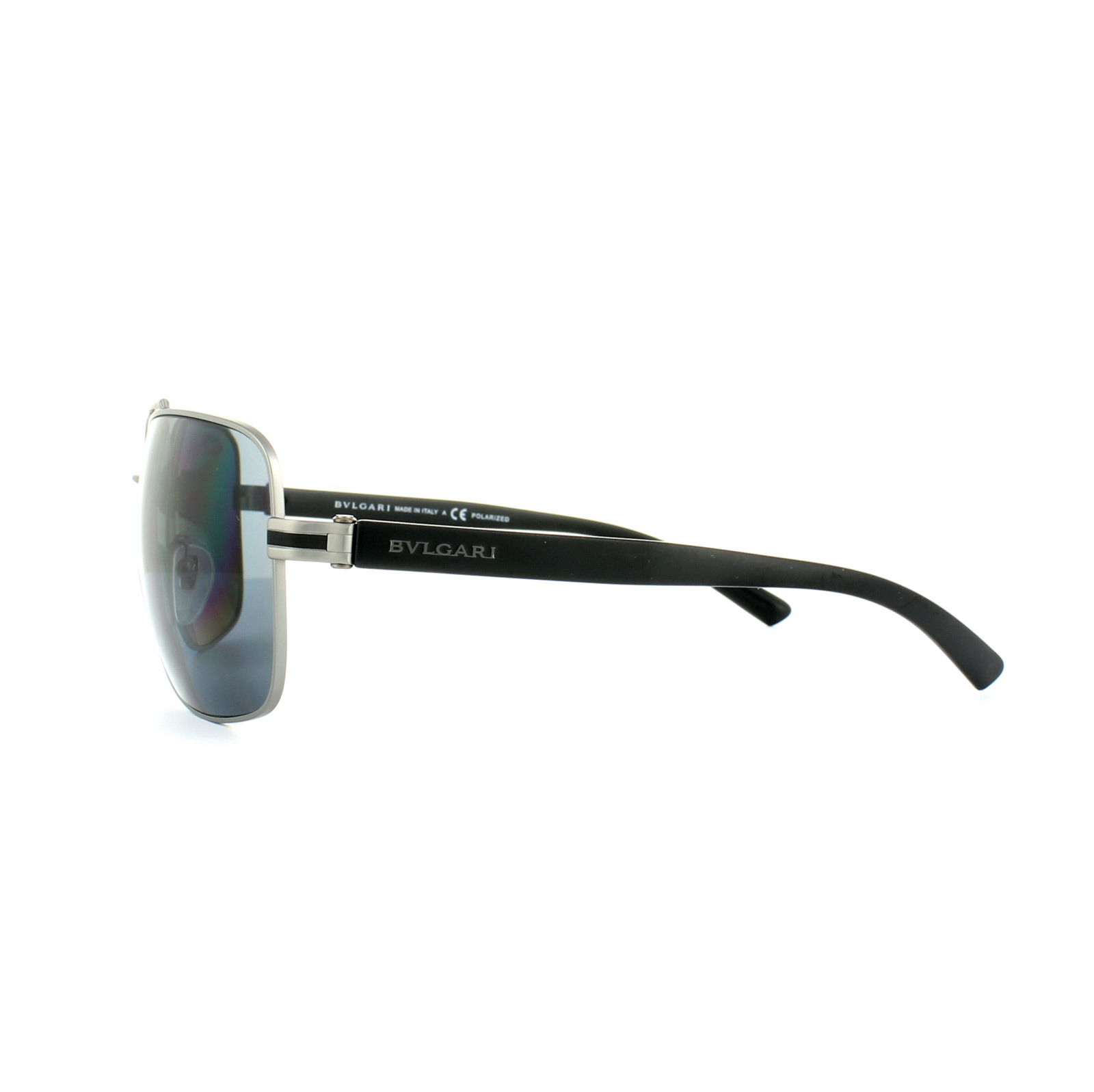 c7ded0636da Cheap Bvlgari 5038 Sunglasses - Discounted Sunglasses