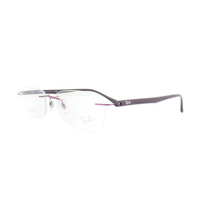 947e054191 Buy rx5101 ray ban glasses . Shop every store on the internet via ...