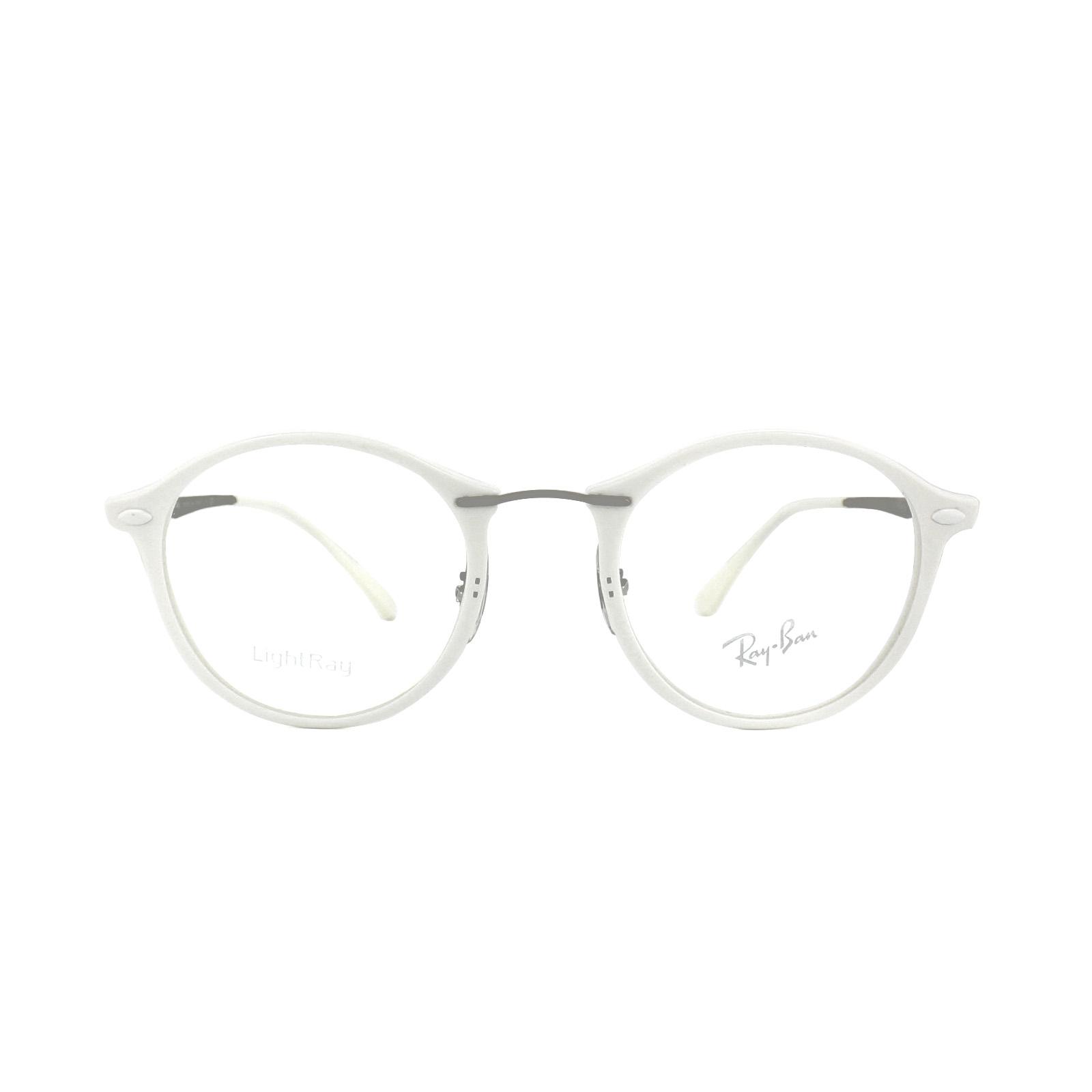 57638052705 Sentinel Ray-Ban Glasses Frames RX 7073 5618 Shiny White Mens Womens 47mm