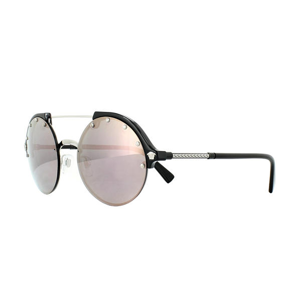 0a22192433 Cheap Versace 4337 Sunglasses - Discounted Sunglasses