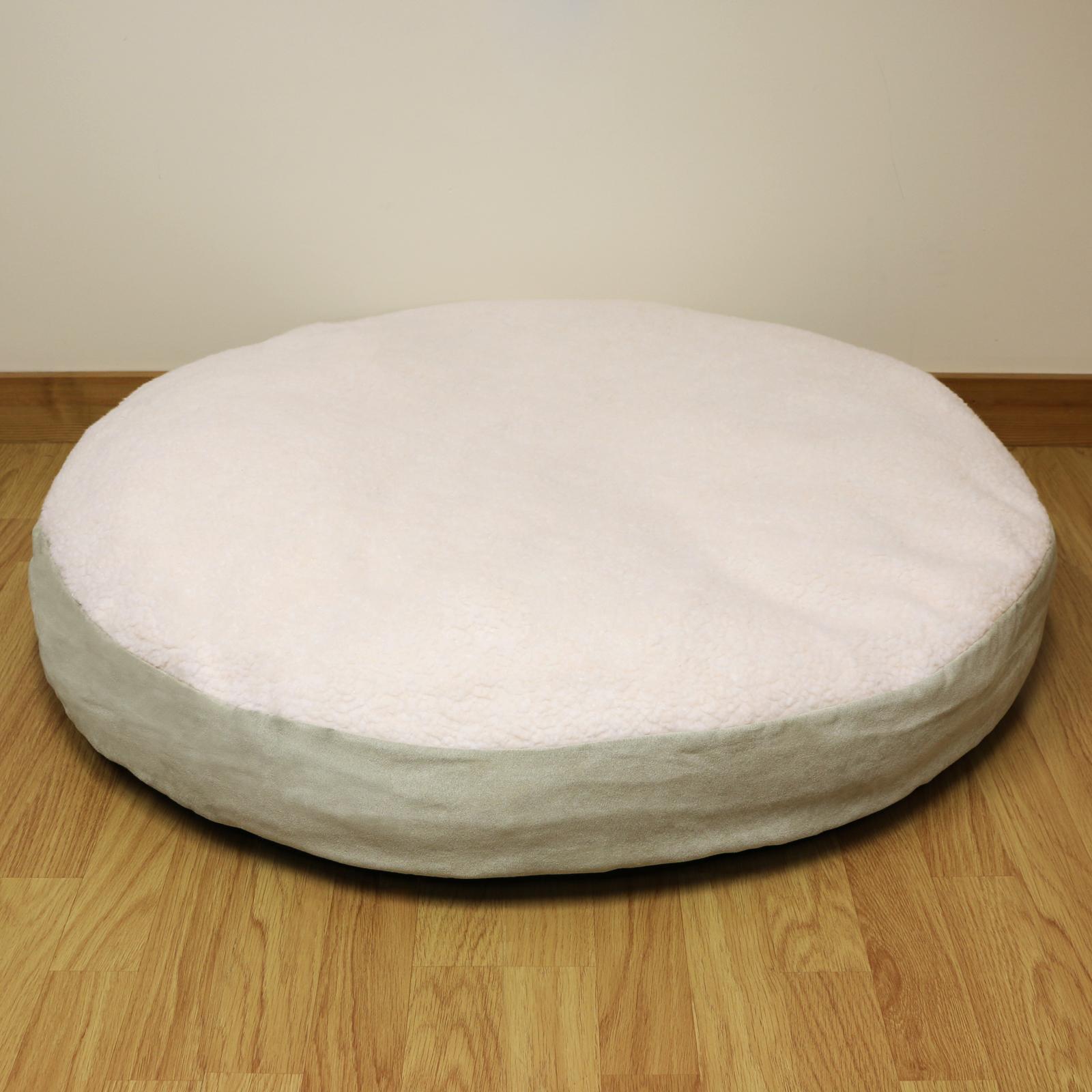 Sentinel Xl Extra Large Circular Fleece Pet Dog Bed Round Cushion Pillow Soft