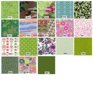 Decopatch Decoupage Printed Paper Green Patterns Preview
