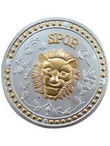 Roman Shield Pvc