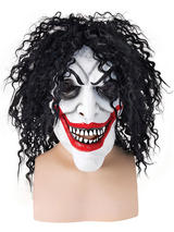Adult Latex Smiling Man Mask