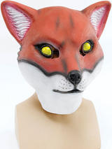 Fox Mask Foxy Animal Dog Mask Fancy Dress Stag Party Book Day Wolf Halloween