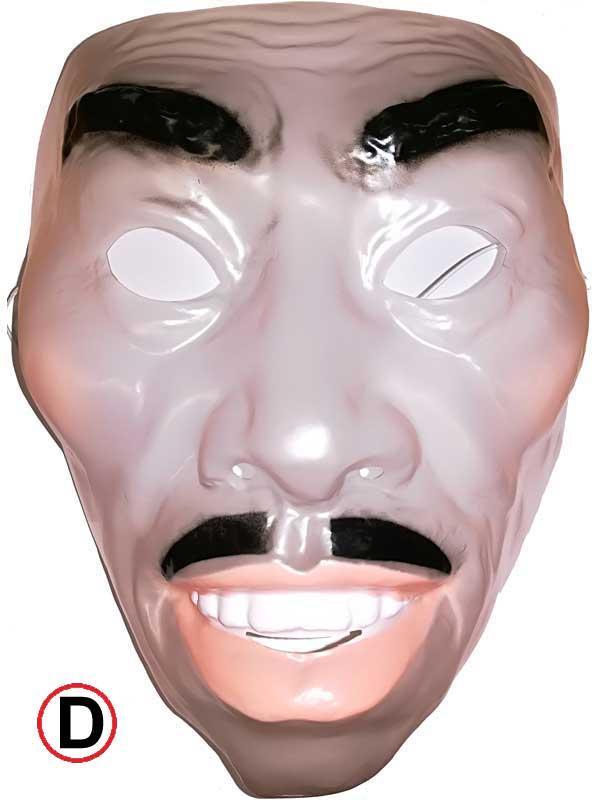Adult Transparent Mask Thumbnail 5