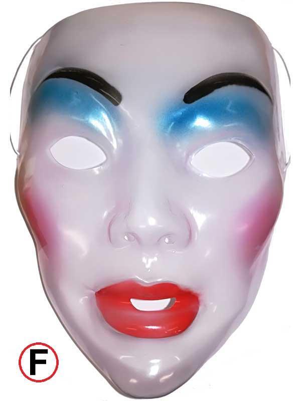 Adult Transparent Mask Thumbnail 7