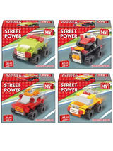 Street Power Vehicle Brickset