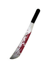 Jason Friday 13th Machete