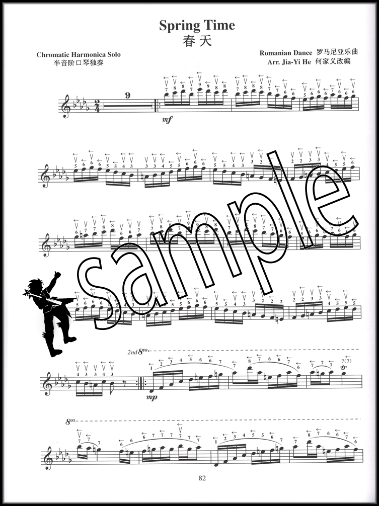 Recital Pieces for Chromatic Harmonica Sheet Music Book Learn How ...