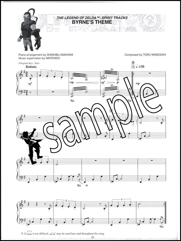legend of zelda piano sheet music pdf