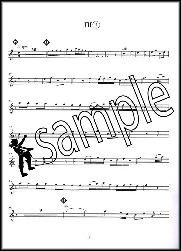 All Music Chords haydn trumpet concerto sheet music : Haydn Trumpet Concerto Hob. Vlle: 1 Play-Along Book/CD | Hamcor