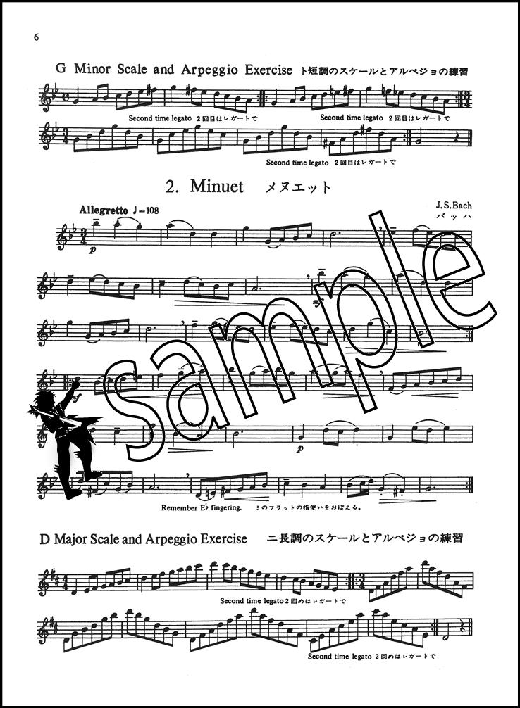Suzuki Flute School, Vol 2: Flute Part Alfred Music