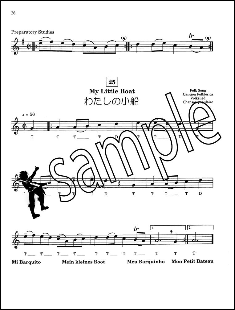 Suzuki Alto Recorder School Part 2 Sheet Music Book by Shinichi ...