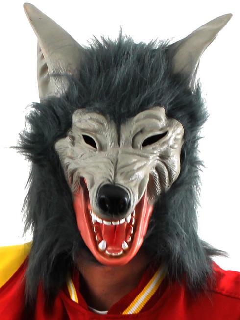 Adult Grinning Werewolf Mask Halloween Fancy Dress Costume Accessory Mens Teen