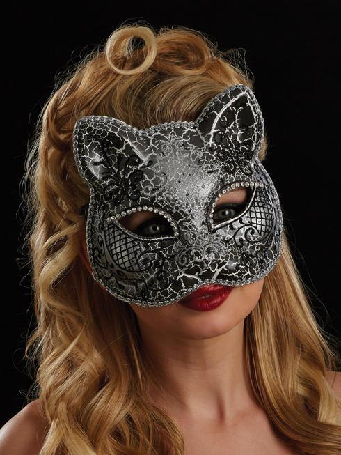Black & Silver Grazia Eye Mask