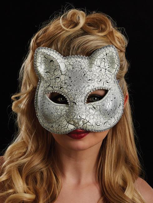 White & Silver Grazia Eye Mask