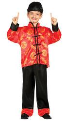 Boys Oriental Costume