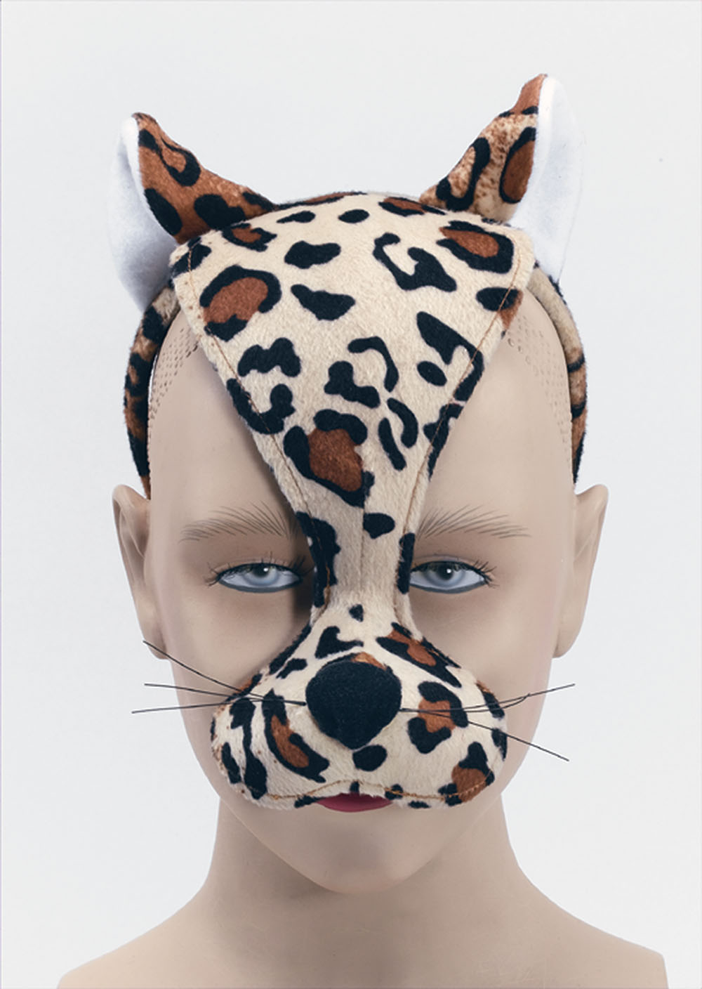 1528701bf711 Leopard Mask with Sound Fancy Dress Accessory | Letter