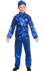 Chinese Boy Kid's Costume
