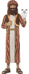 Nativity Shepherd Boys Costume