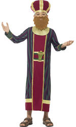 King Balthazar Boys Costume