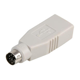 USB Female Socket to PS/2 PS2 Male Plug Cable Lead Wire Adapter Convertor