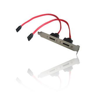 SATA Serial ATA Twin 2 x Data Backplate - connect HDD