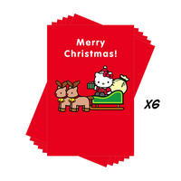 Pack of 6 Hello Kitty Sleigh Mini Christmas Cards