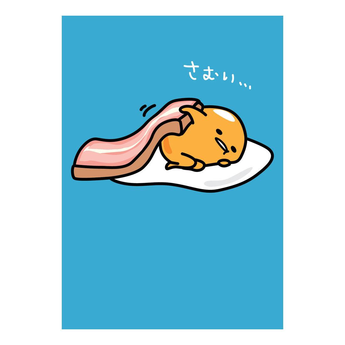 Blue Gudetama Pulling Up Bacon Blanket Greeting Card Lazy Egg Sanrio