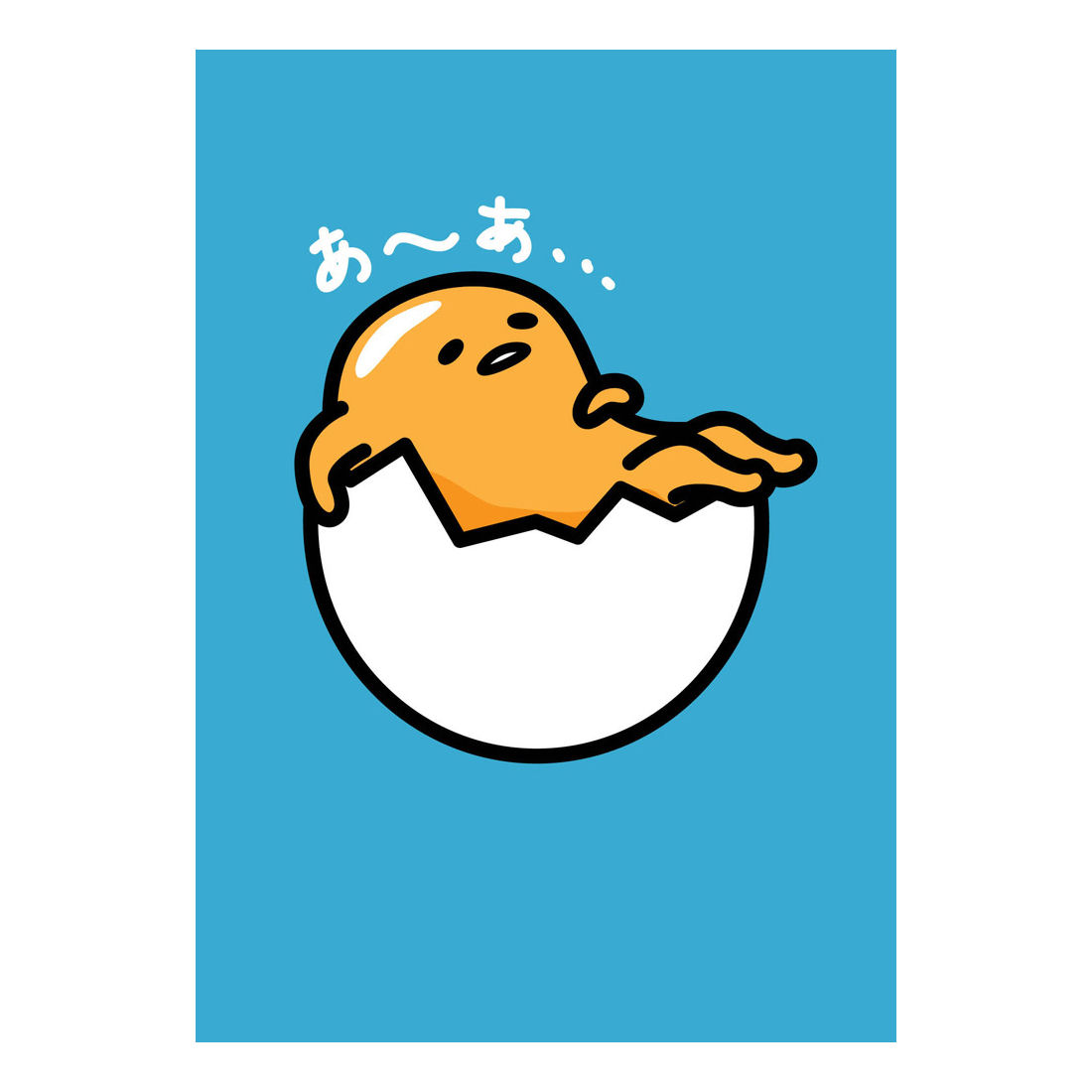Gudetama Sitting In Shell Greeting Card (Blue)
