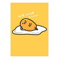 Gudetama Reclining On Elbow Greeting Card (Yellow)