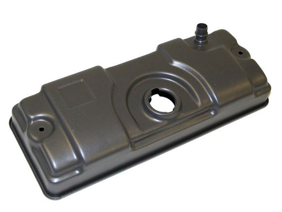 Peugeot 106 Engine Cam Cover 1.1 TU1JP & 1.4 TU3JP (Dark Grey) - Genuine Peugeot Thumbnail 2