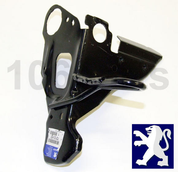 Peugeot 106 L/H Front Lower Base Panel 106 S2 models after RPO. 08576 - Genuine Thumbnail 2