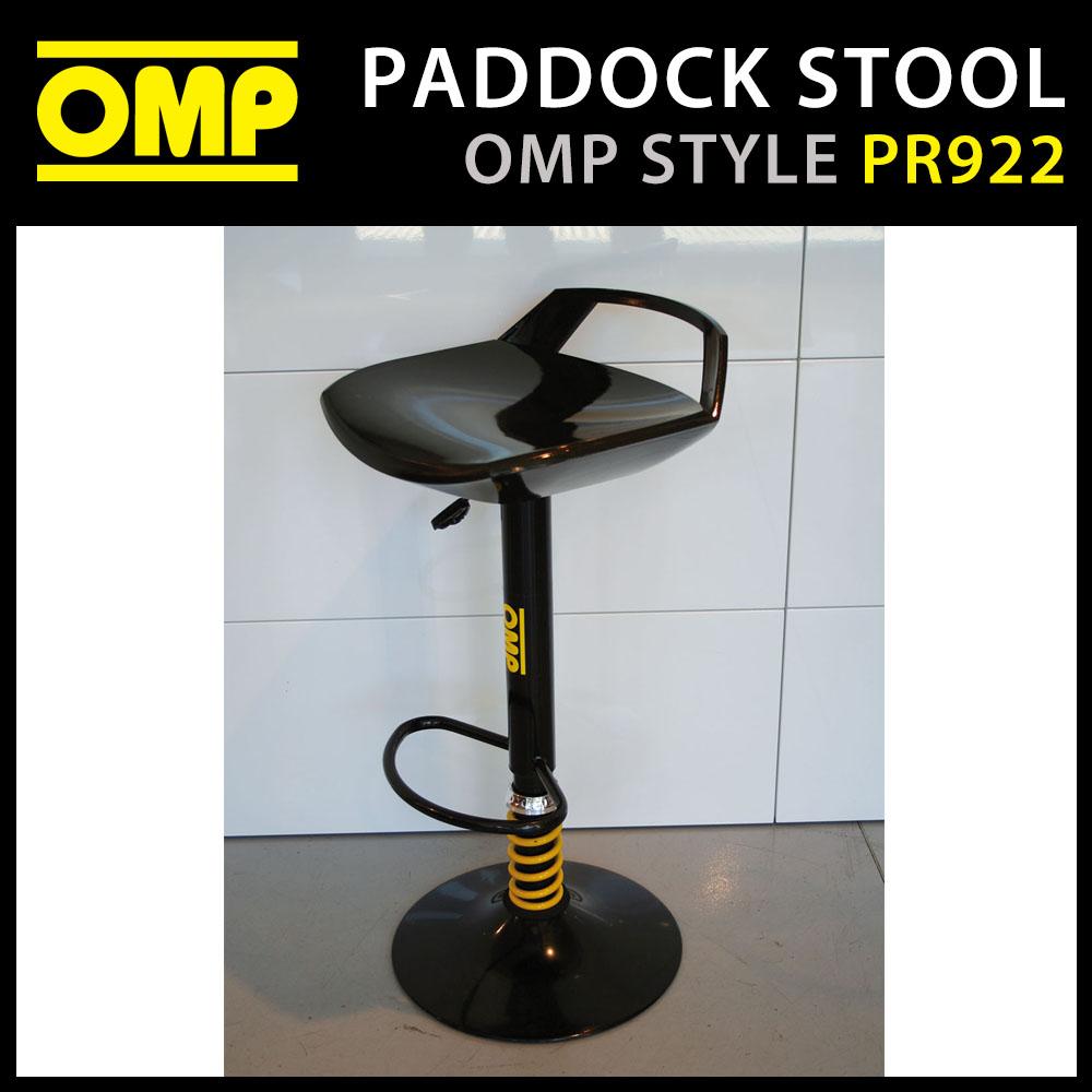 PR220 OMP RACING MOTORSPORT PADDOCK STOOL for PITS / GARAGE / MOTORHOME