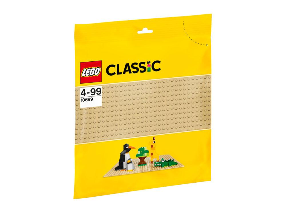 10699 LEGO Sand Baseplate CLASSIC