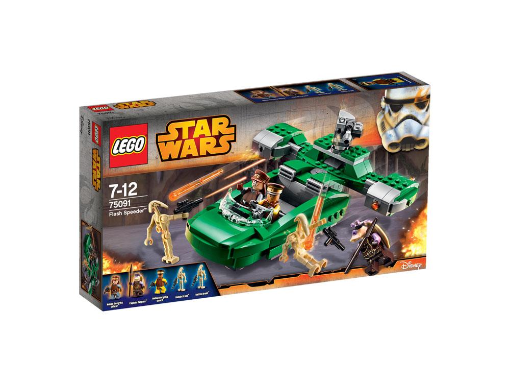 75091 LEGO Flash Speeder? STAR WARS