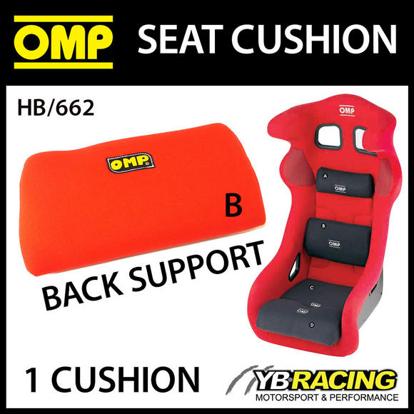HB/662 OMP RACING SEAT BACK SUPPORT CUSHION (MEDIUM) REMOVABLE - 3 COLOURS!