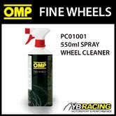 PC01001 OMP RACING 'FINE WHEELS' ALLOY WHEEL & BRAKE CLEANER SPRAY 550ml