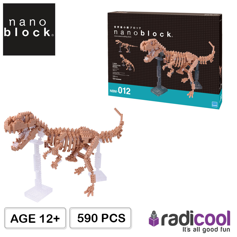 NBM 012 590 Piece Nanoblock T-REX SKELETON Building Blocks Kit