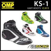 IC/815 OMP KS-1 KS1 KART BOOTS (2016 MODEL)