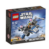 75125 LEGO Resistance X-Wing Fighter STAR WARS EPISODE VII