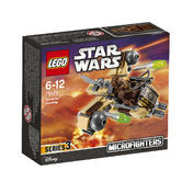 75129 LEGO Wookiee Gunship STAR WARS REBELS