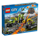 60124 LEGO Volcano Exploration Base CITY VOLCANO EXPLORERS