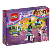 41128 LEGO Amusement Park Space Ride FRIENDS
