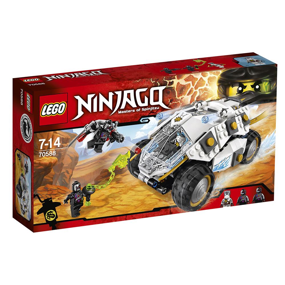 70588 LEGO Titanium Ninja Tumbler NINJAGO