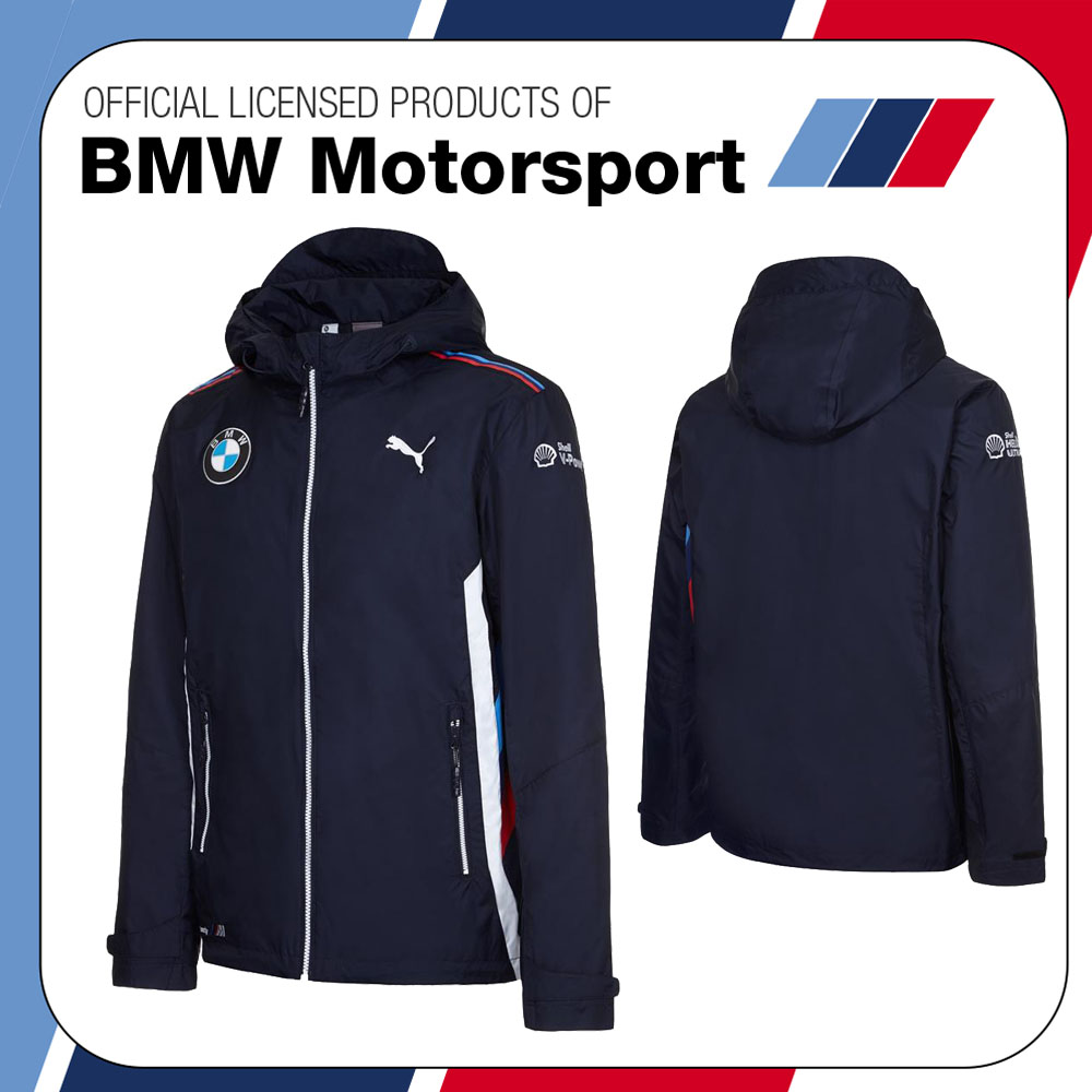 ed25f166b4b Puma BMW M Sport Motorsport Mens Team Windbreaker Jacket Coat Lightweight