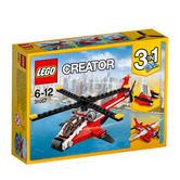 31057 LEGO Air Blazer CREATOR
